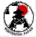 Authentic Samurai Experience   Tokubetsu Japan
